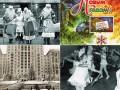Как проходили новогодние праздники в Киеве 1970-х. ЧАСТЬ 1
