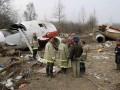 Польская делегация осмотрела обломки лайнера Качиньского