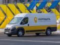 В семи областях Украины задержится доставка почты