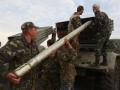 Украинская армия завершила четвертый этап отвода тяжелых вооружений