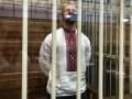 Суд в Италии оправдал нацгвардейца Маркива