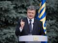 Крым и Севастополь сохранят статус в новой Конституции Украины