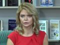 Клитина дала пресс-конференцию: Детали