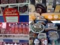 В ДНР резко подорожали продукты