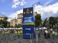 Завтра финал. Как Киев готовился к Лиге Чемпионов