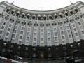 Украина расширила перечень оффшорных зон