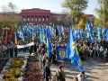 В Киеве проходит марш националистов. Онлайн