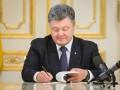 Порошенко утвердил ратификацию Парижского соглашения по климату