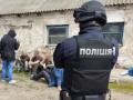 Под Харьковом фермеры держали в трудовом рабстве 9 человек