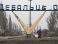 За последние двое суток из Дебальцево вывезли 15 тел погибших - Минобороны