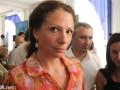 Острову нардепа Левочкиной суд назначил экспертизу - СМИ