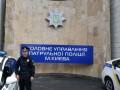 Прокуратура обыскивает управление патрульной полиции в Киеве – СМИ