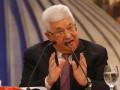 Глава Палестины отверг