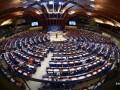 Во Франции начинается весенняя сессия ПАСЕ