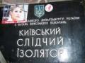 НГ: Юлия Тимошенко стала дважды арестованной