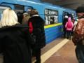 Обслуживание терминалов в транспорте Киева отдали компании с миллиардными долгами, — СМИ