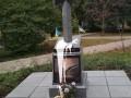 В Киеве осквернили памятник погибшим бойцам АТО