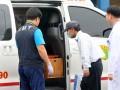 В Южной Корее на заводе произошла утечка аммиака