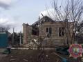 Авдеевку накрыли Градами: 18 домов получили повреждения