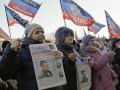 Не считаем возможным: Кремль отказывается забрать ЛДНР