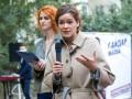 Мария Гайдар подала заявление об отказе от гражданства РФ - СМИ