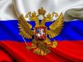 Латвийский депутат предложил разделить Россию ради мира в Европе