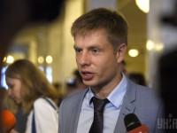 Неизвестные похитили нардепа Алексея Гончаренко