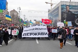 На ряд активистов открыли уголовные дела