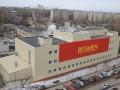 В России приостановила работу фабрика Roshen