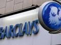 Колонизация Африки: Британцы создадут крупнейшую банковскую сеть на континенте