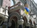 Украина ведет переговоры о помощи со всеми возможными кредиторами - глава НБУ