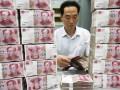 Почему МВФ закрутил роман с юанем