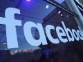 Facebook ужесточит проверку политической рекламы в Украине