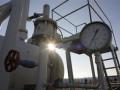 Цены на газ для Украины снизятся уже к осени