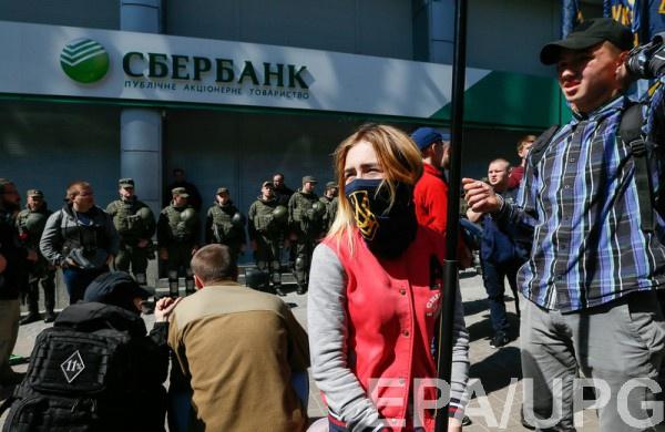 Торговые марки Сбербанка России в Украине признаны недействительными