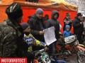 Байкеры протестуют под ГПУ против застройки мототрека