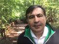Саакашвили из леса рассказал, что получил предложения о гражданстве