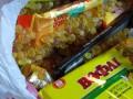 В аэропорту Борисполь нашли янтарь в сладостях