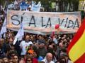 В Испании прошли протесты против экономической политики правительства