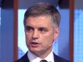 МИД Украины объяснит поездку в Оман в
