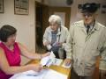 В Словении проходят выборы в органы местного самоуправления