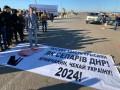 На границе с Крымом устроили пикет