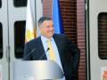 События в Кагарлыке: Уйдет ли Аваков в отставку