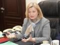 Геращенко ответила на заявление Хуга по Донбассу