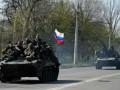 В Коминтерново под Мариуполем зашла группировка ДНР - СМИ