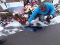 В Москве вандалы осквернили место гибели Немцова