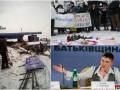 Итоги 15 декабря: демонтаж МАФов в Киеве, исключение Савченко из Батькивщины и пикет посольства РФ