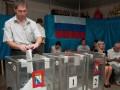 В Крыму будут праздновать День воссоединения с Россией