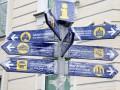 В Киеве появились шесть новых улиц