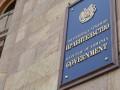 В Ереване горит здание правительства